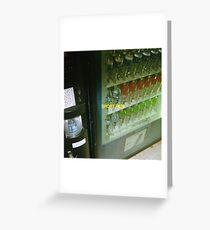 Short Film Album Art Greeting Card