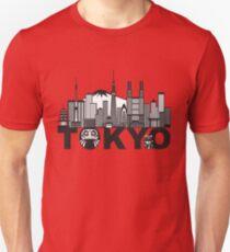 Tokyo City Skyline Text Black and White Illustration Unisex T-Shirt