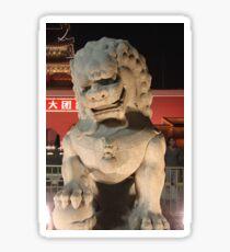 Forbidden City Guard Dragon  Sticker