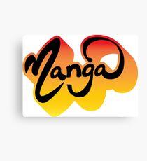 Manga !!!! Canvas Print