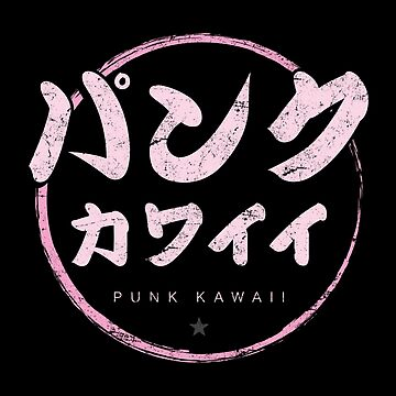 Pink Punk Kawaii by CoyGraphics