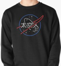 NASA Ästhetisches japanisches Neon-Logo Sweatshirt