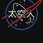 NASA Ästhetisches japanisches Neon-Logo von Doge21
