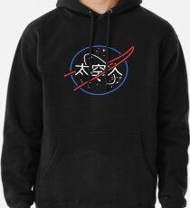 Sudadera con capucha Logotipo de neón japonés estético de la NASA