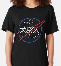 NASA Aesthetic Japanese Neon Logo  Slim Fit T-Shirt