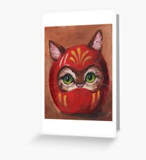 Daruma Kitty Painting Greeting Card