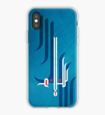 "the word: Peace in Arabic Calligraphy ""Salam"" on blue iPhone Case"