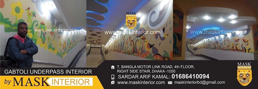 Best Interior Firm in Bangladesh   MASK INTERIOR   www.maskinterior.com by bestinterior