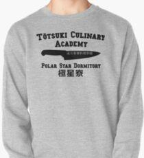 Totsuki Culinary Academy - Polar Star Dormitory Pullover Sweatshirt