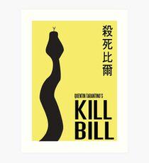 Lámina artística Kill Bill