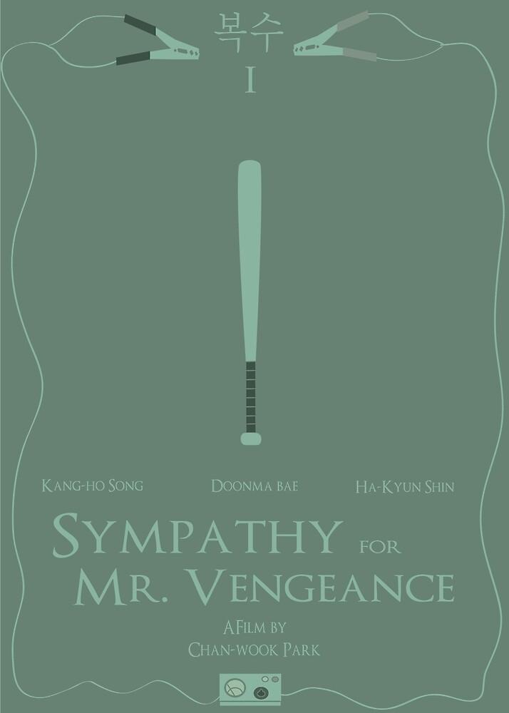 Sympathy For Mr Vengeance Oldboy Lady Vengeance Vengeance Trilogy Boxset Movie free download HD 720p