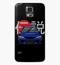 Evo 9 Case/Skin for Samsung Galaxy
