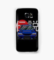 Evo 9 Samsung Galaxy Case/Skin