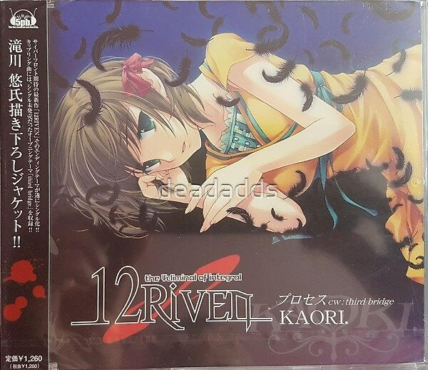 Kaori  ‎– 12RIVEN エンディングテーマ プロセス - CD single sleeve artwork - j pop, japan by deadadds