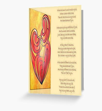 A Canvas Of My Love, My Heart, My Wife Greeting Card Greeting Card
