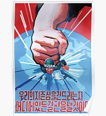 NORTH KOREA ANTI-USA PROPAGANDA POSTER PRINT Poster