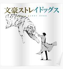 Bungou Stray Dogs - Osamu w/ Tiger Poster