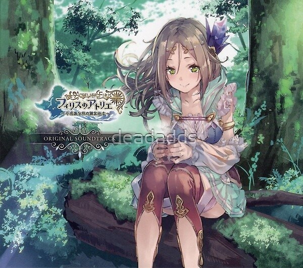 Various  ‎– Atelier Firis Original Soundtrack  anime movie musc cd artwork from japan by deadadds