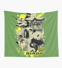 Ni Hao 你好 Collage Wall Tapestry