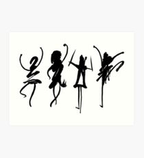 Four abstract dancers, ink painting with enhanced contrast. Art Print
