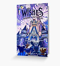 Wishes! Poster Greeting Card