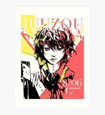 Suzuya Juuzou Art Print