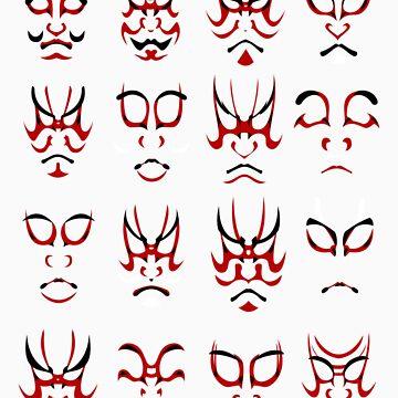 Kabuki by reshad80