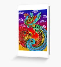 Fenghuang Chinese Phoenix Rainbow Bird Greeting Card