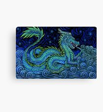 Chinese Azure Dragon Canvas Print