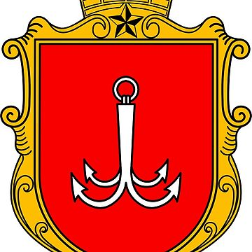 Coat of Arms of Odessa, Ukraine by Tonbbo