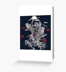 Japanese Koi Graphic Design Greeting Card