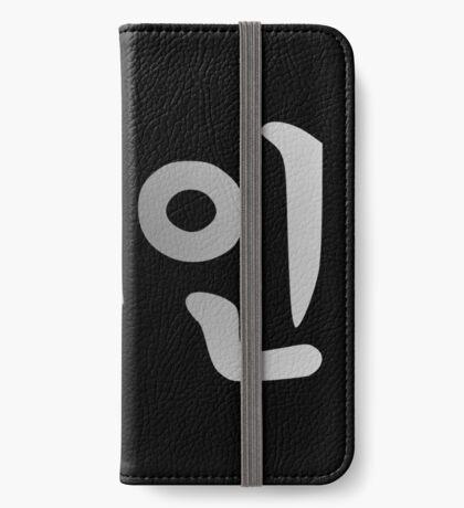 Blasian (Korean) Third Culture Series iPhone Wallet