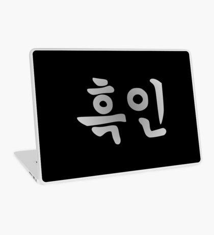 Blasian (Korean) Third Culture Series Laptop Skin
