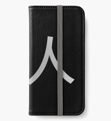 Blasian 3.0 (Chinese) iPhone Wallet