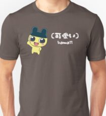 Mametchi Kawaii Tamagotchi Unisex T-Shirt