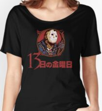 Jason Bloody Portrait ~ Friday the 13th (Japanese) Women's Relaxed Fit T-Shirt