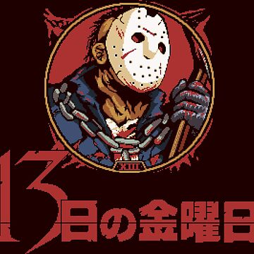 Jason Bloody Portrait ~ Friday the 13th (Japanese) by ShingoPx