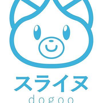 Dogoo Minimal Neptunia by Deluxion