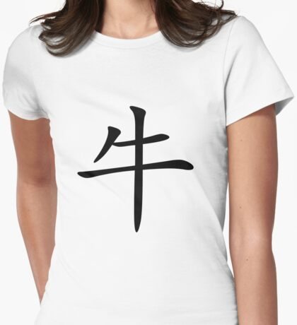 Chinese Zodiac: Ox T-Shirt