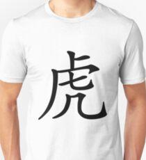 Chinese Zodiac: Tiger Unisex T-Shirt
