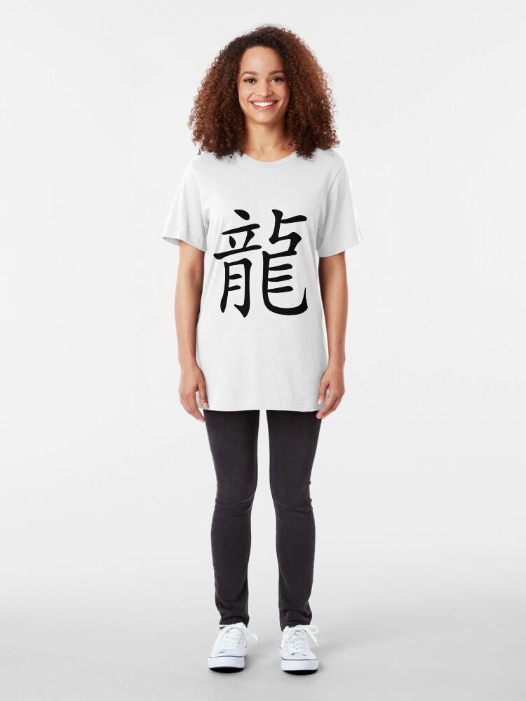 Alternate view of Chinese Zodiac: Dragon Slim Fit T-Shirt
