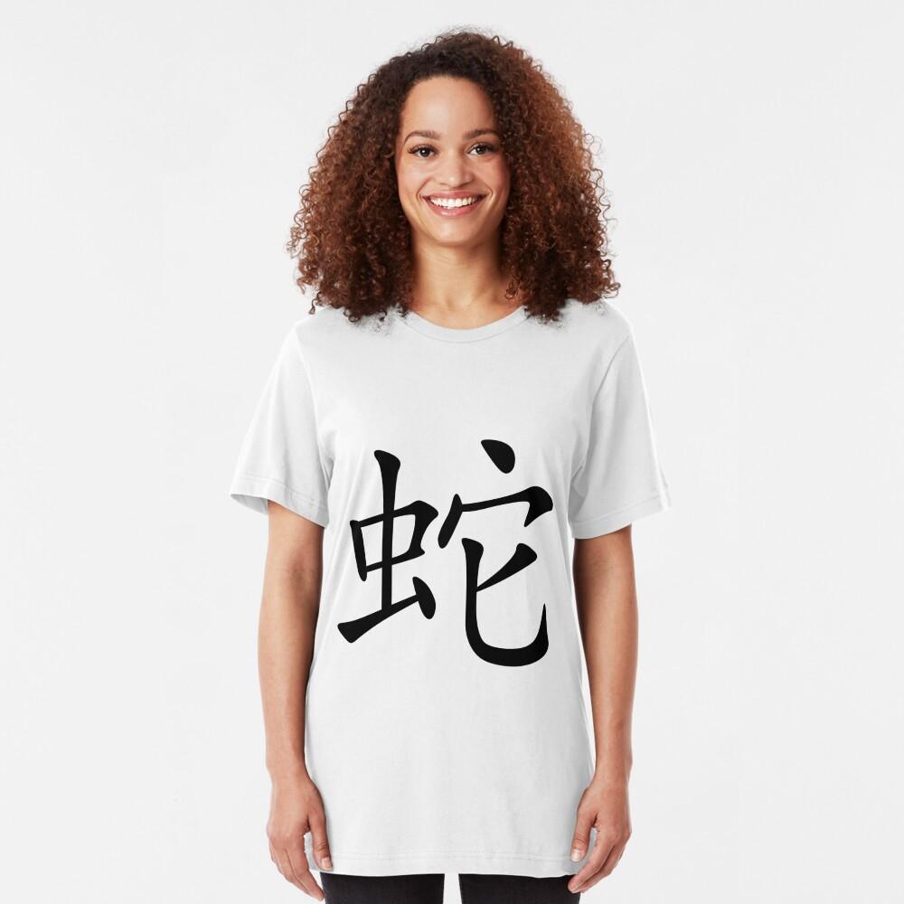 Chinese Zodiac: Snake Slim Fit T-Shirt