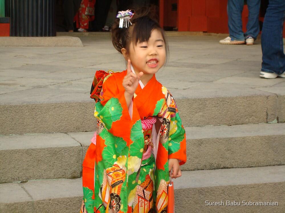 A Japanese Girl by Suresh Babu Subramanian
