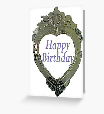 Hearty Happy Birthday Greeting Card