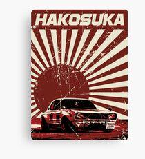 Hakosuka Pop-Art Canvas Print