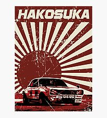 Hakosuka Pop-Art Photographic Print