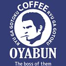Oyabun Coffee by Yakuza Fan