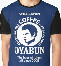 Oyabun Coffee Graphic T-Shirt