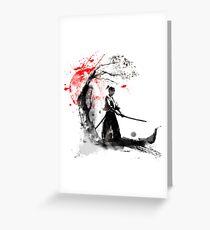 Japanische Samurai Grußkarte