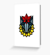 Egyptian God - Ancient Times Long Past Greeting Card